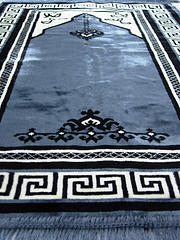 persian prayer rug